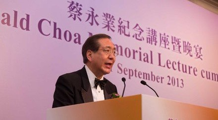 CUHK Held the First Gerald Choa Memorial Lecture to Commemorate the Founding Dean of Medical Faculty