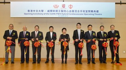 CUHK-PWH Hybrid Cardiovascular Operating Theatre Officially Opens Multi-functional Setting Enhances Surgical Outcomes