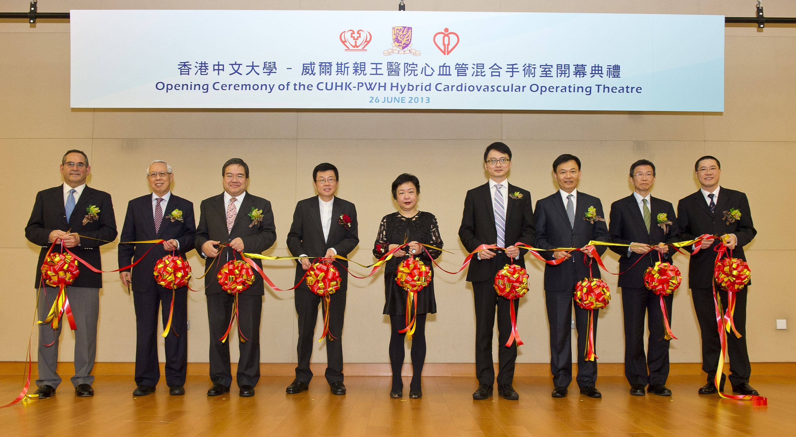 (from left) Prof. C.A. van Hasselt, Chairman, Department of Otorhinolaryngology, Head and Neck Surgery, CUHK; Mr. Edward Ho, Chairman of the Hospital Governing Committee, Prince of Wales Hospital; Mr. Anthony Wu, Chairman, Hospital Authority (HA); Mr. Raymond Yim Chun-man and Ms. Grace Fong Yin-cheung, representatives of the donor; Prof. Francis K.L. Chan, Dean of Medicine, CUHK; Dr. Leung Pak Yin, HA Chief Executive; Dr. Fung Hong, Cluster Chief Executive, New Territories East Cluster; and Prof. Paul B.S. Lai, Chairman, Department of Surgery, CUHK