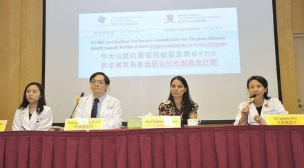 CUHK and Joshua Hellmann Foundation for Orphan Disease Jointly Launch Territory's First Newborn Metabolic Screening Program