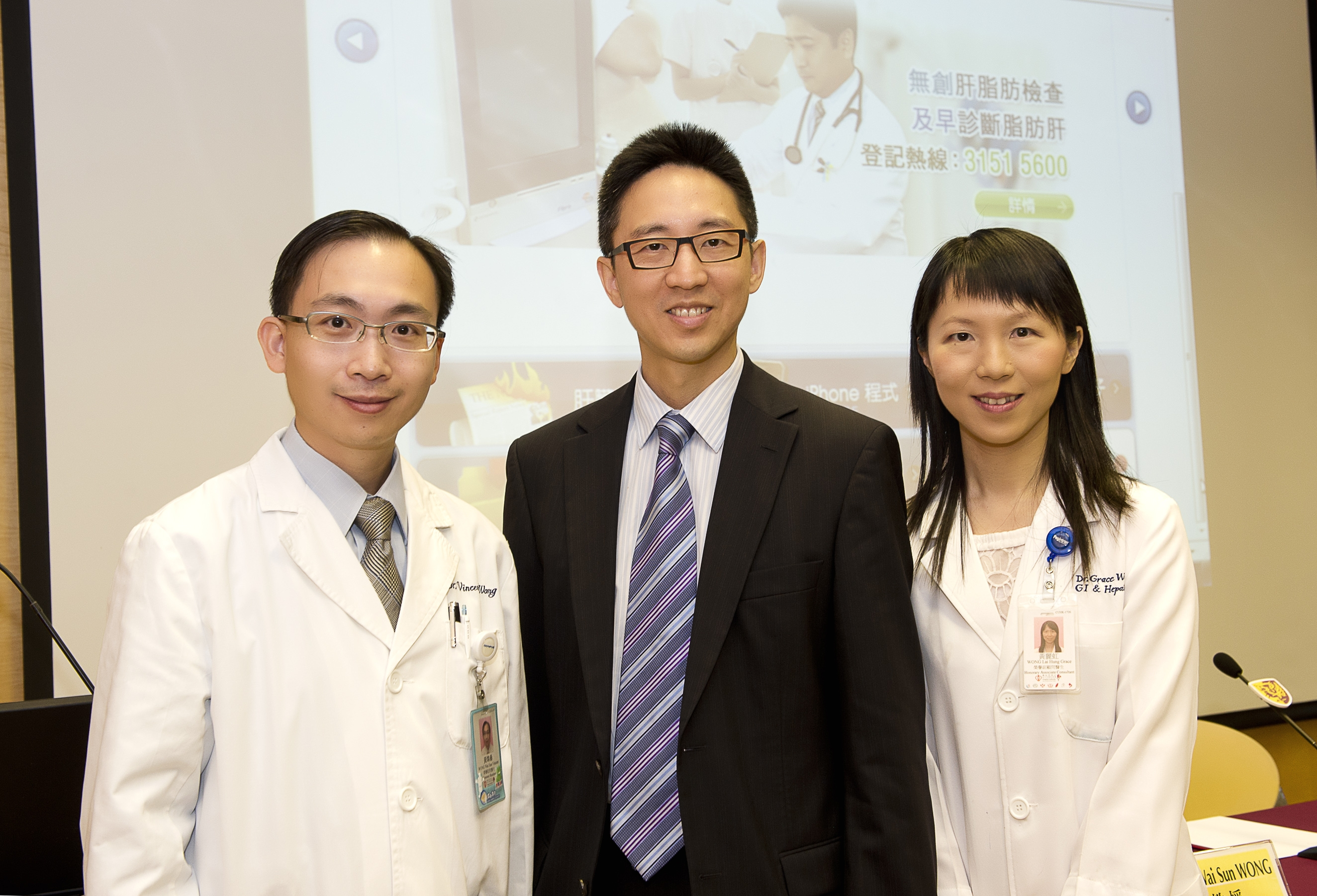 (from left) Professor Vincent Wong, Deputy Director, CUHK Center for Liver Health; Professor Henry Chan, Director of the Center and Professor Grace Wong, Associate Professor, Department of Medicine and Therapeutics, Faculty of Medicine of CUHK.