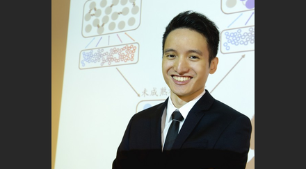 CUHK Medical Student Unraveled Mystery of Neuronal Circuits Development