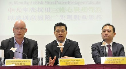 CUHK Pioneers the Use of 3D Echocardiography to Identify At-Risk Mitral Valve Prolapse Patients
