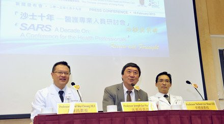 CUHK will hold 'SARS A Decade On: A Conference for the Health Professionals'
