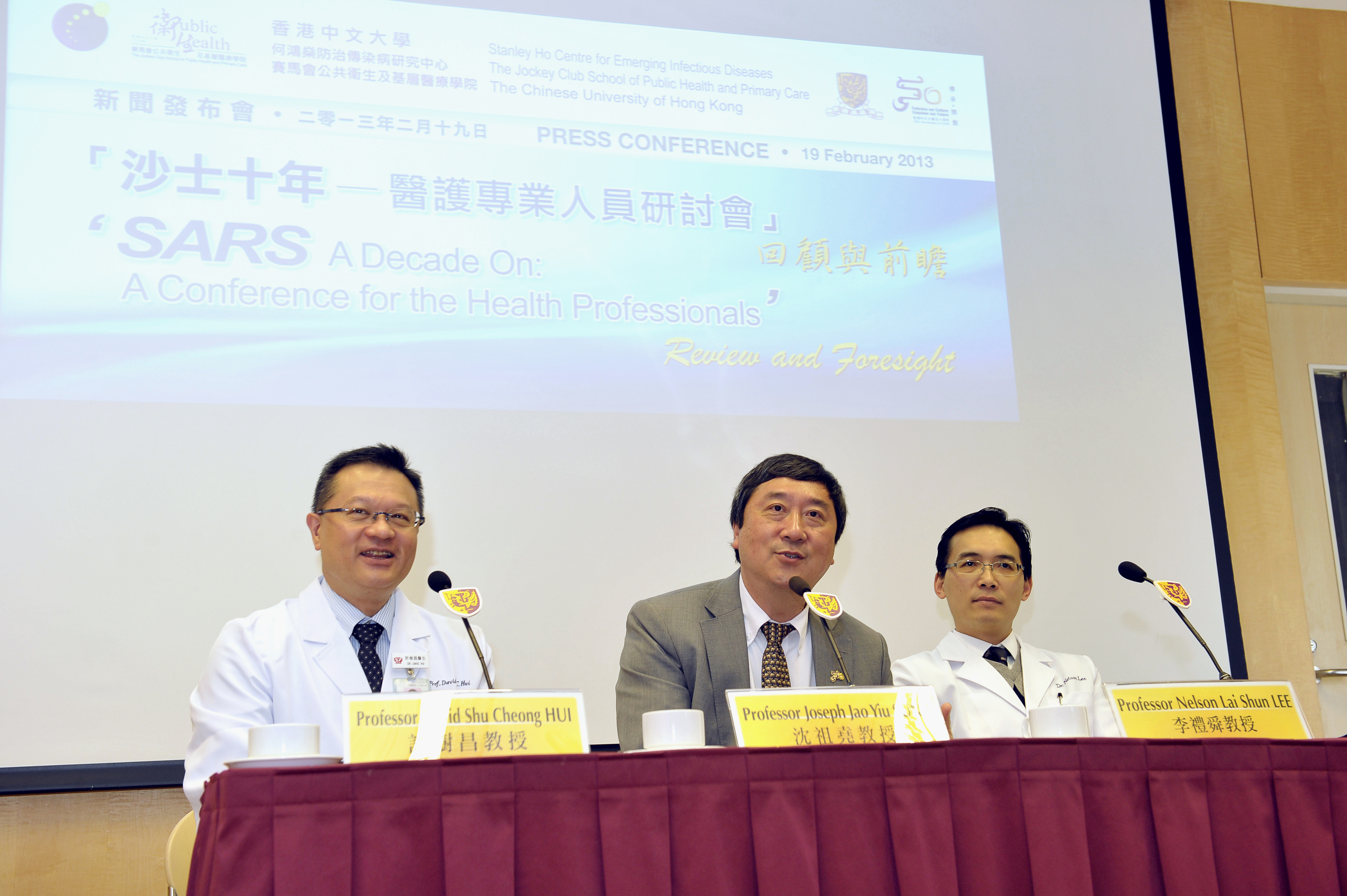 (From left) Prof. David Shu Cheong HUI, Head, Division of Respiratory Medicine, Department of Medicine and Therapeutics; Director, Stanley Ho Centre for Emerging Infectious Diseases, The Jockey Club School of Public Health and Primary Care at CUHK; Prof. Joseph J.Y. Sung, Vice-Chancellor and Mok Hing Yiu Professor of Medicine, CUHK; and Prof. Nelson Lai Shun LEE, Head of Division of Infectious Diseases, Department of Medicine and Therapeutics at CUHK