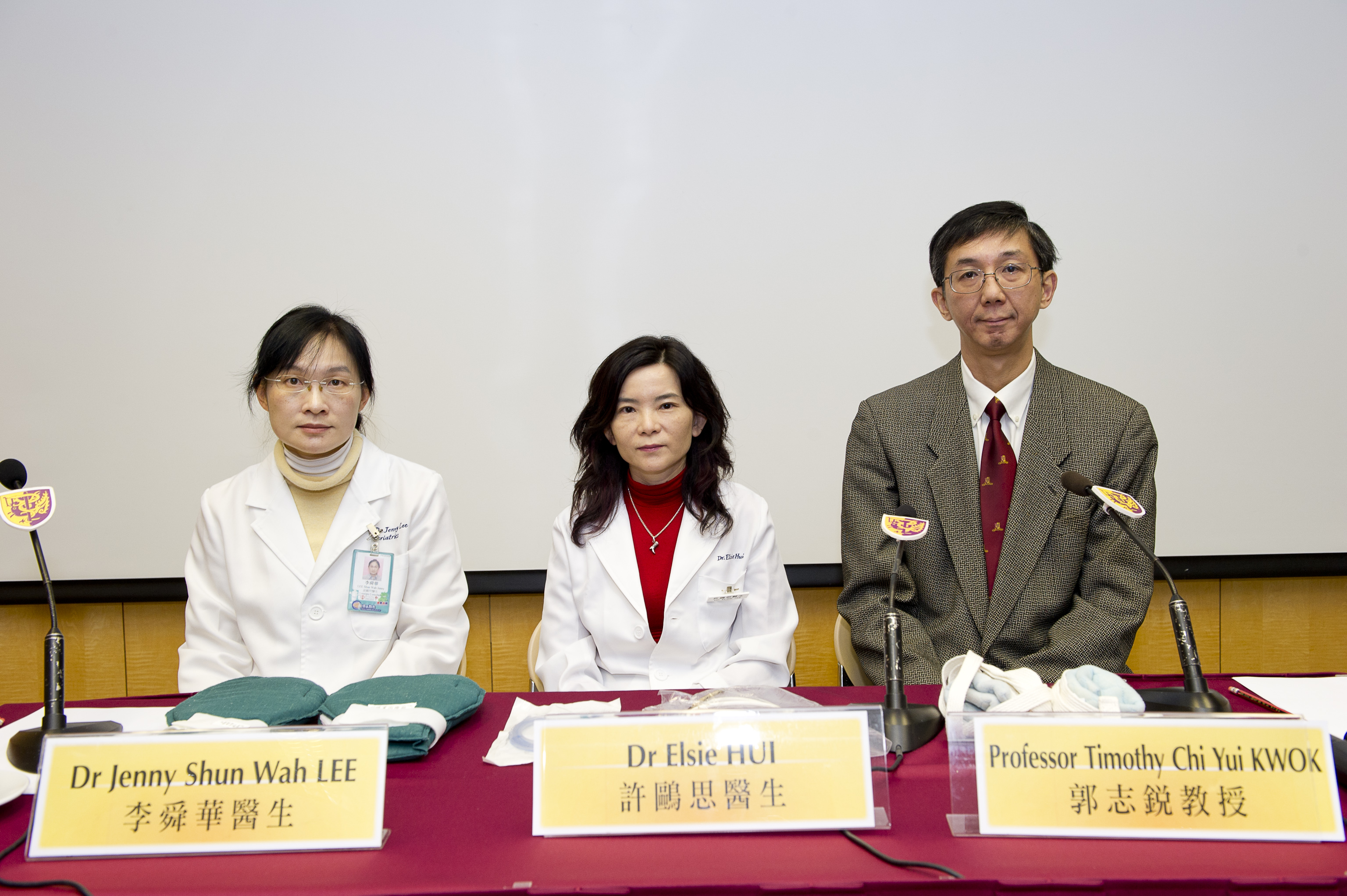 (From Left) Dr Jenny Shun Wah LEE, Associate Consultant, Department of Medicine and Geriatrics, Shatin Hospital; Dr Elsie HUI, Chief of Service, Department of Medicine and Geriatrics, Shatin Hospital; and Professor Timothy Chi Yui KWOK, Professor, Division of Geriatrics, Department of Medicine and Therapeutics, CUHK