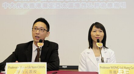 Antiviral Therapy Can Prevent Liver Cancer Recurrence CUHK Represents HK to Draw Up Asian Pacific Treatment Guideline for Chronic Hepatitis B