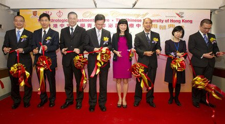CUHK's Youth Urological Treatment Centre Opens Today Territory's First Centre to Provide Urological Assessment and Treatment to Young Drug Abusers