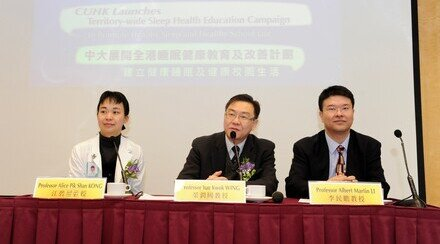 CUHK Launches Territory-wide Sleep Health Education Campaign to Promote Healthy Sleep and Healthy School Life