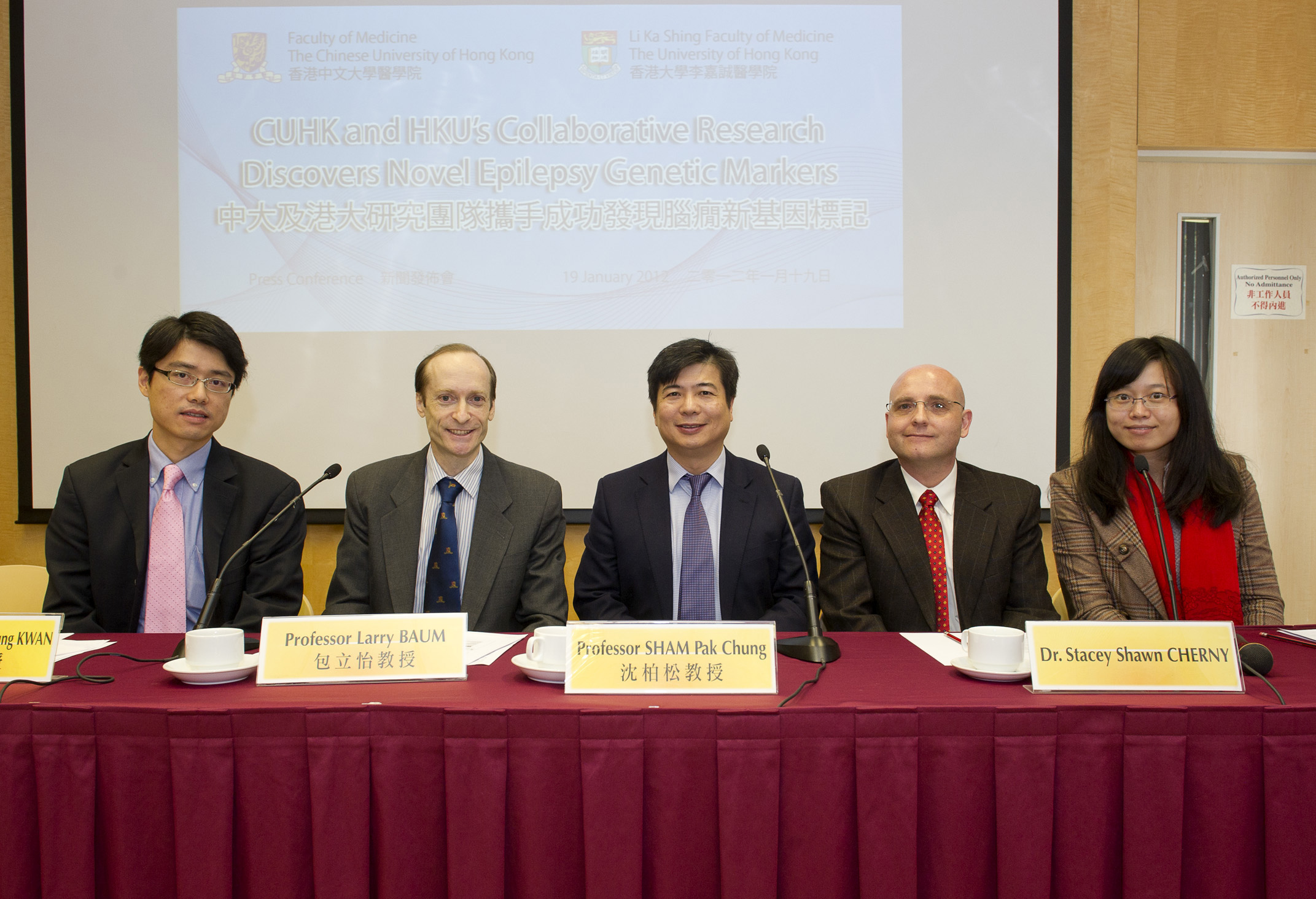 from left) Dr. Patrick KWAN, Honorary Clinical Associate Professor, Department of Medicine and Therapeutics, CUHK; Prof. Larry BAUM, Associate Professor, School of Pharmacy, CUHK; Prof. SHAM Pak Chung, Head of Department of Psychiatry, Li Ka Shing Faculty of Medicine, HKU; Dr. Stacey CHERNY, Assistant Professor, Department of Psychiatry, Li Ka Shing Faculty of Medicine, HKU; and Ms. GUO Youling, PhD Student, Department of Psychiatry, Li Ka Shing Faculty of Medicine, HKU