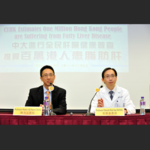 CUHK Estimates One Million Hong Kong People are Suffering from Fatty Liver Disease