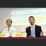 CUHK Discovers the Use of Hepatitis B Surface Antigen Level as a New Marker for Disease Control in Chronic Hepatitis B Patients