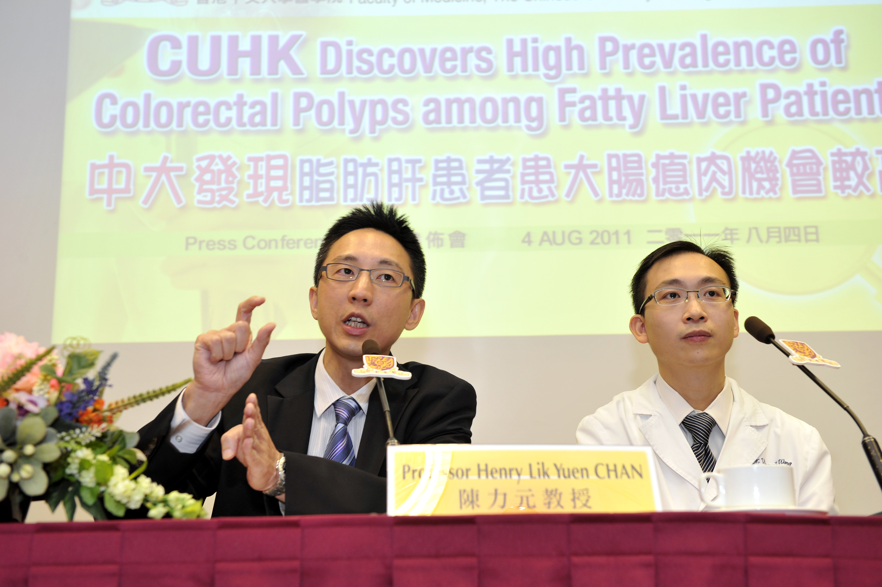 (from left) Professor Henry Lik Yuen CHAN, Director, Centre for Liver Health and Professor of Department of Medicine & Therapeutics, CUHK and Associate Professor, Professor Vincent Wai Sun WONG