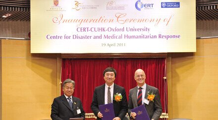 Inauguration Ceremony of CCOU Centre for Disaster and Medical Humanitarian Response (CCOUC) Held Today