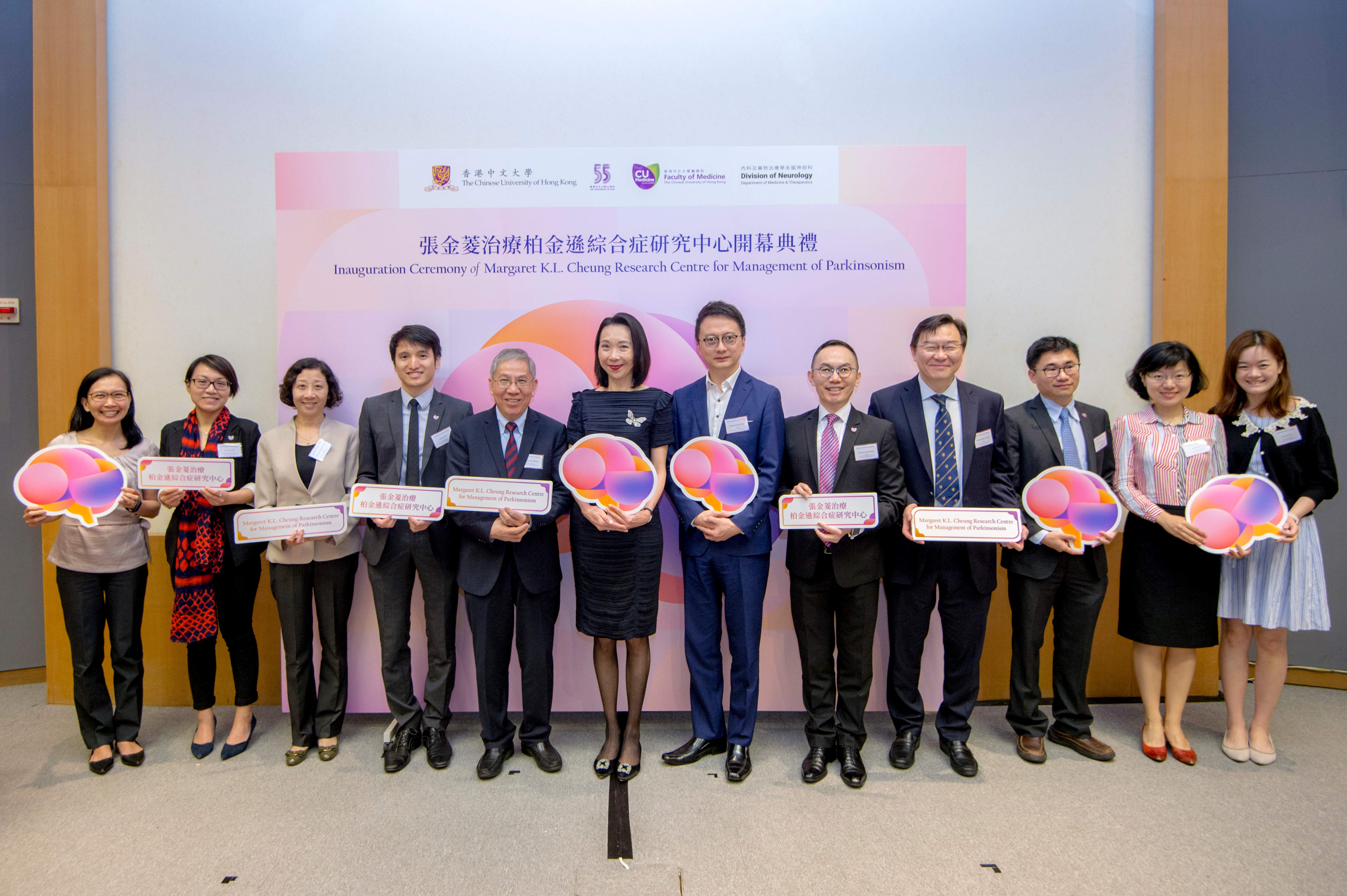 With a generous donation from Ms. Margaret Kam Ling CHEUNG, the Faculty of Medicine at CUHK sets up the Margaret K.L. Cheung Research Centre for Management of Parkinsonism on the World Parkinson's Day (11 April).