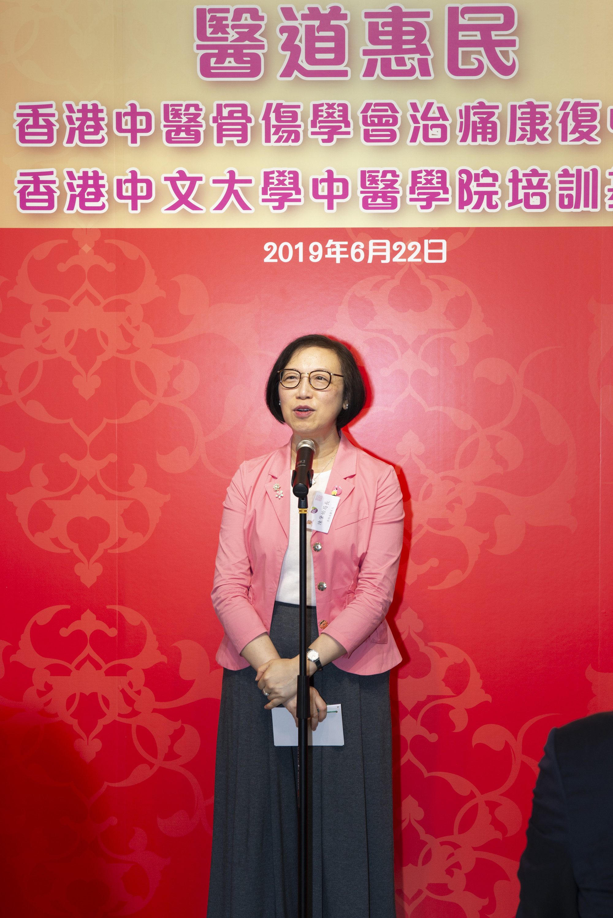 Professor Sophia CHAN, Secretary for Food and Health, HKSAR Government, states that the collaboration among the School of Chinese Medicine of CUHK, the Community Med Care and the Hong Kong T.C.M. Orthopaedic & Traumatic Association, can provide quality Chinese medicine services and training to the Chinese medicine students.
