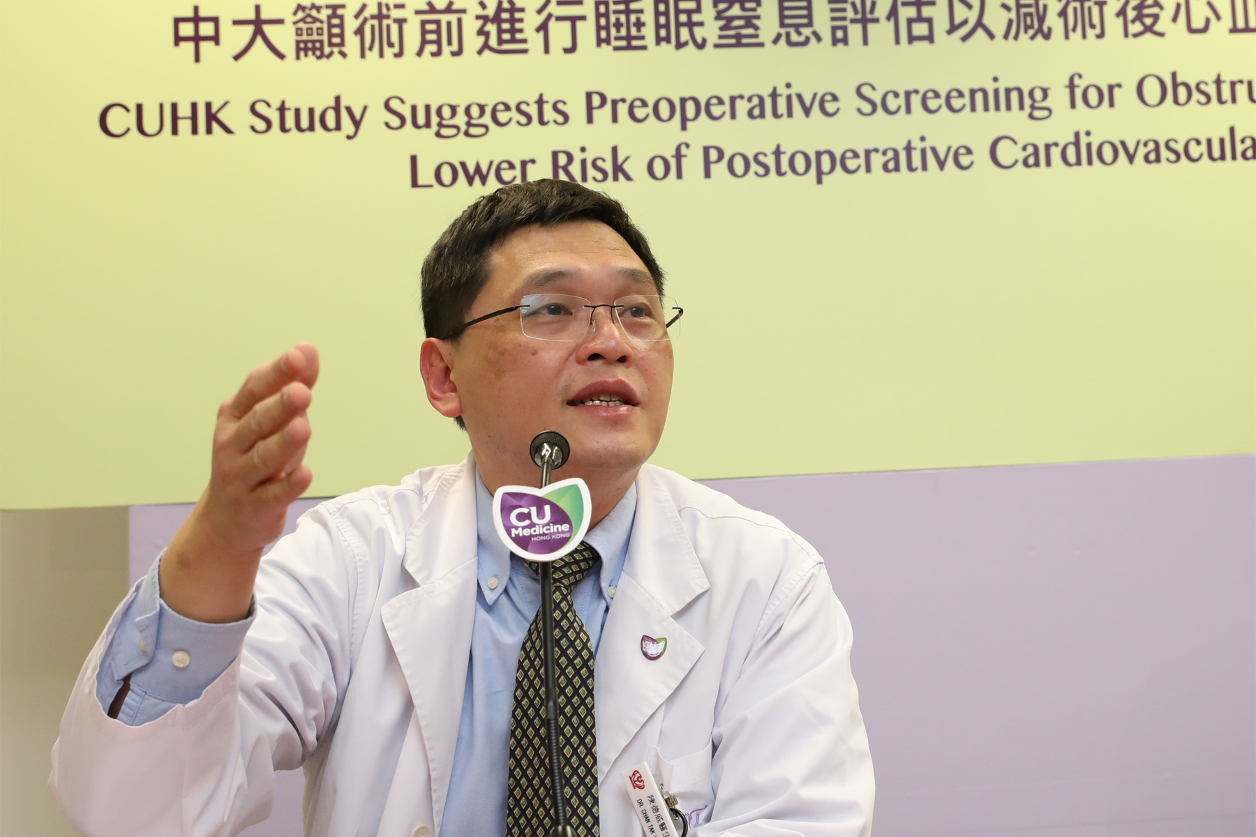 Professor Matthew Tak Vai CHAN, Professor in the Department of Anaesthesia and Intensive Care, Faculty of Medicine at CUHK says treatment such as oxygen therapy and positive airway pressure may help patients with severe OSA lower the risk of postoperative cardiovascular complications, as conditions like nocturnal hypoxia reduce.