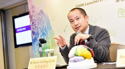 CUHK Launches a Population-based Programme to Evaluate and Track Brain Health Status  of 5,000 Hong Kong Residents for Free