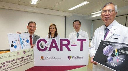 CUHK to Commence the Next-Generation Clinical Trials of CAR-T Cell Therapy for Haematological Malignancy