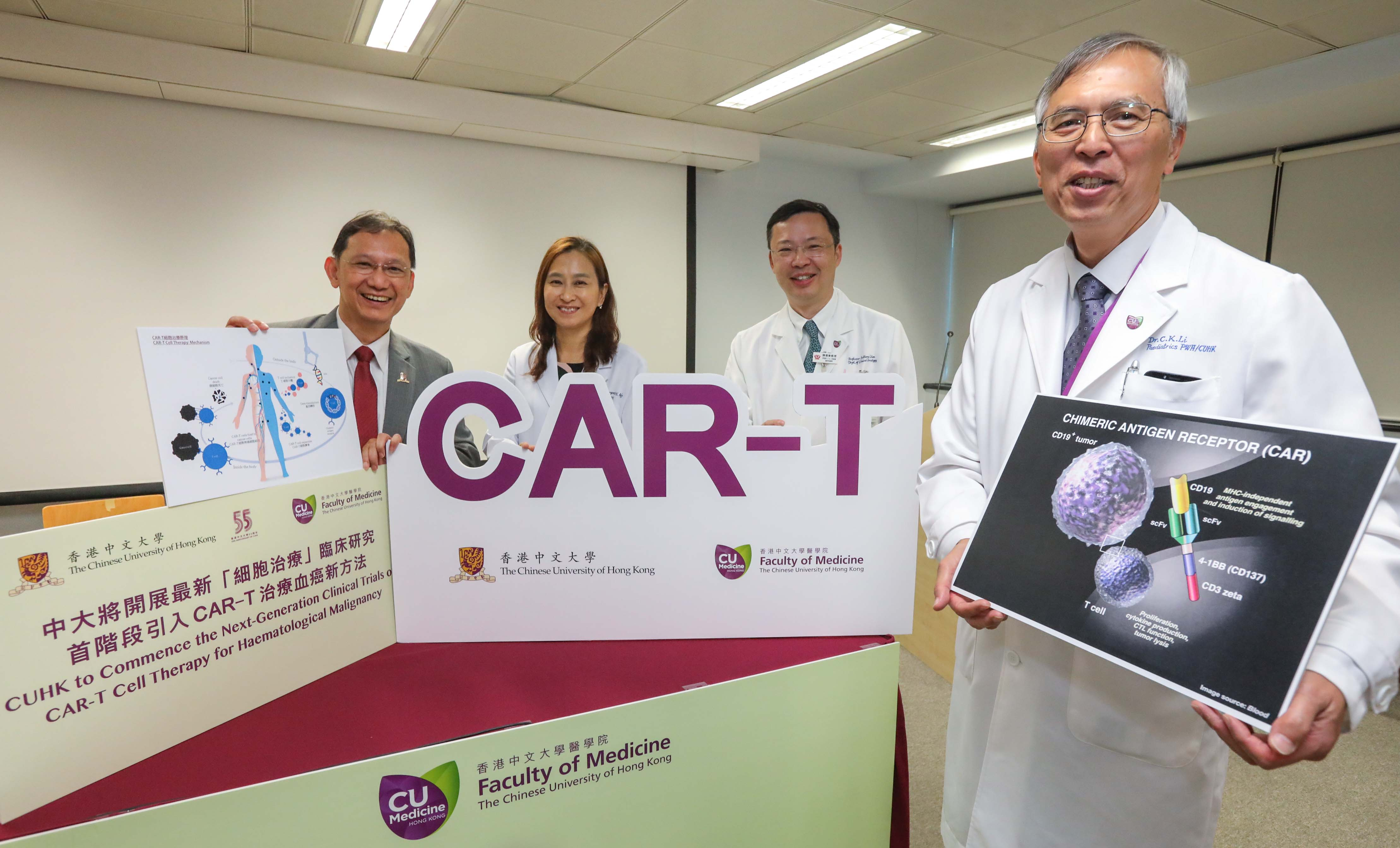 CUHK will commence clinical trials of CAR-T cell therapy, with the first phase targeting patients with haematological malignancy. The plan is to increase the survival rate and prolong overall survival for these patients.