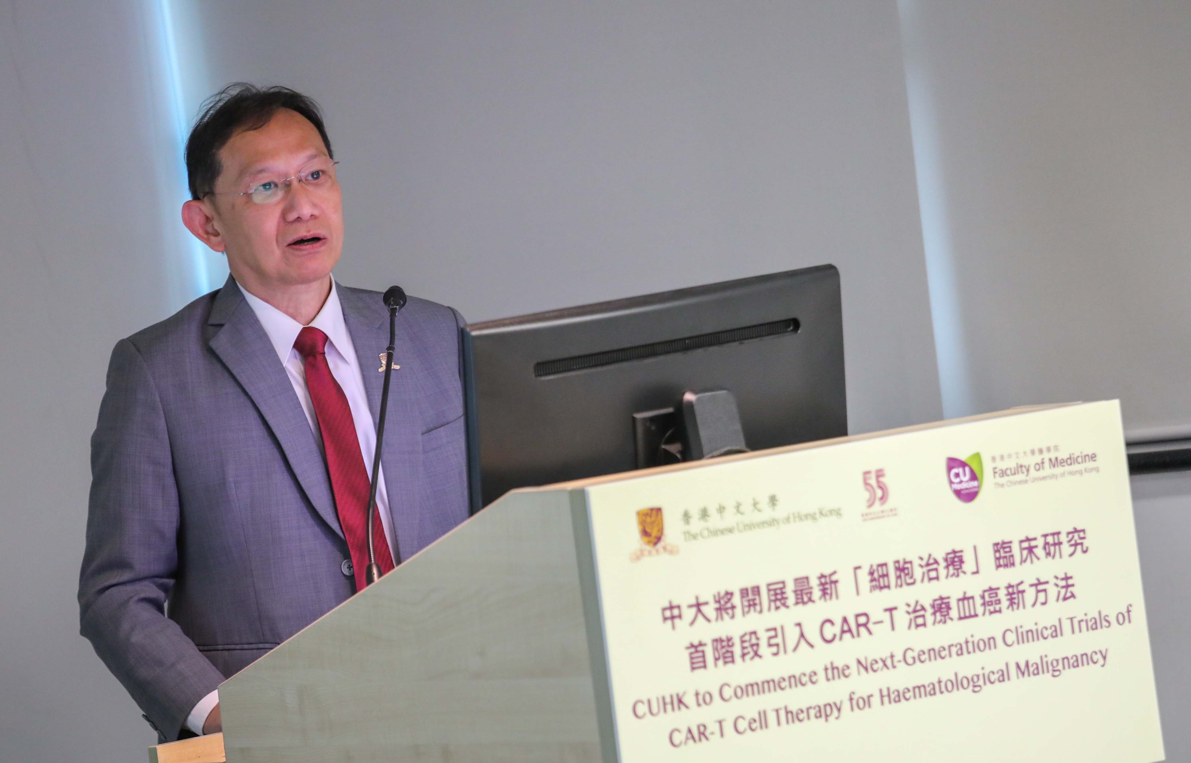 Dr. Daniel LEE, Associate Vice-President (Innovation and Enterprise) of CUHK, states that construction of the qualified laboratory for CAR-T cell therapy is expected to be completed in 2020. Clinical trials will be launched once the GMP licence is obtained.