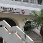 CUHK Announces 2019/20 Admission Scores for Medicine