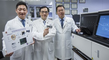 CUHK Pioneers Whole Genome Sequencing for Prenatal Diagnosis in Hong Kong