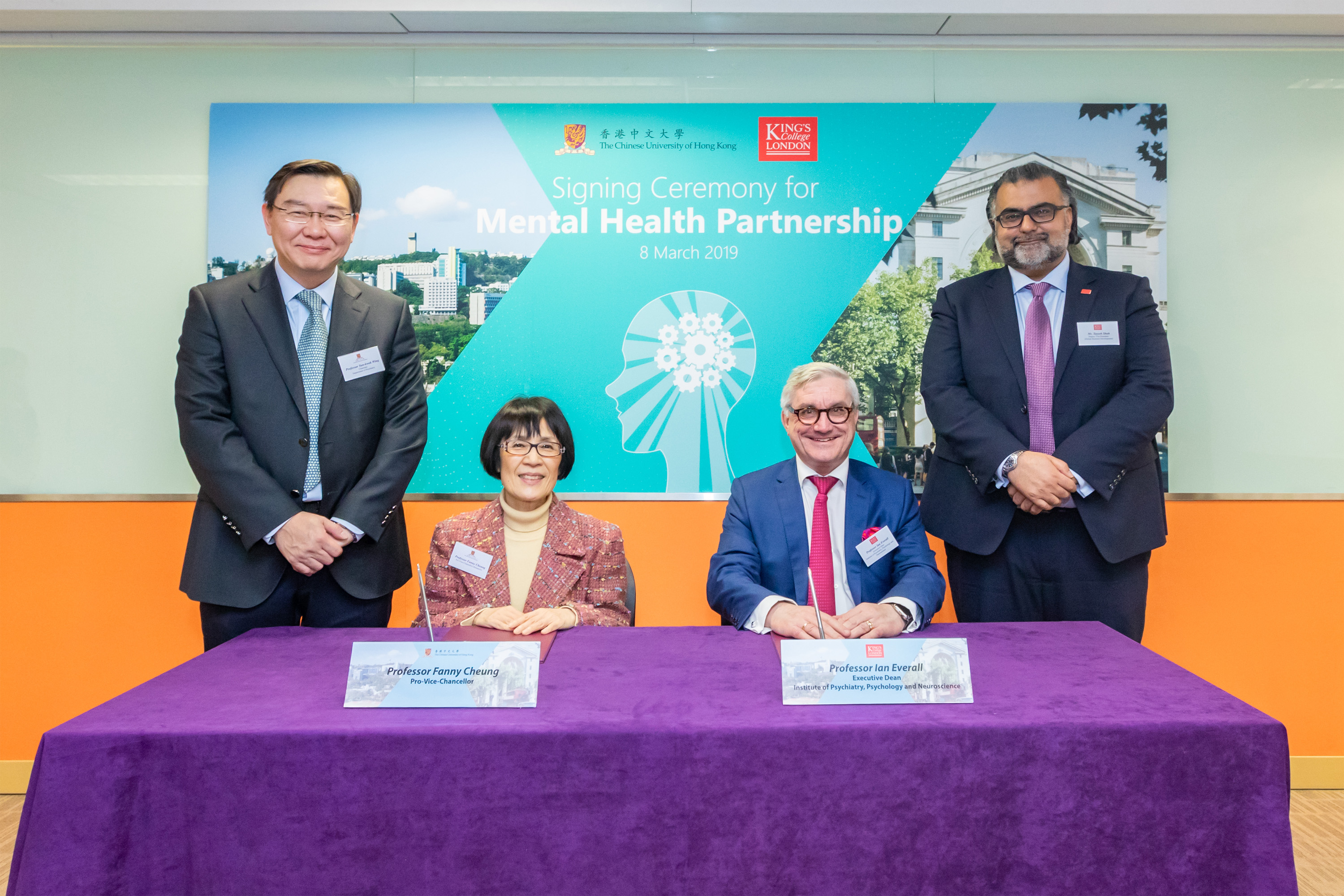CUHK and KCL join hands to advance mental health care in Hong Kong by adopting novel technologies. [From left: Prof. Yun Kwok WING, Chairman of the Department of Psychiatry, Faculty of Medicine at CUHK; Prof. Fanny CHEUNG, Pro-Vice-Chancellor of CUHK; Prof. Ian EVERALL, Executive Dean of the Institute of Psychiatry, Psychology, and Neuroscience at KCL; and Mr. Tayyeb SHAH, Deputy Vice President (Global Business Development) of KCL.]