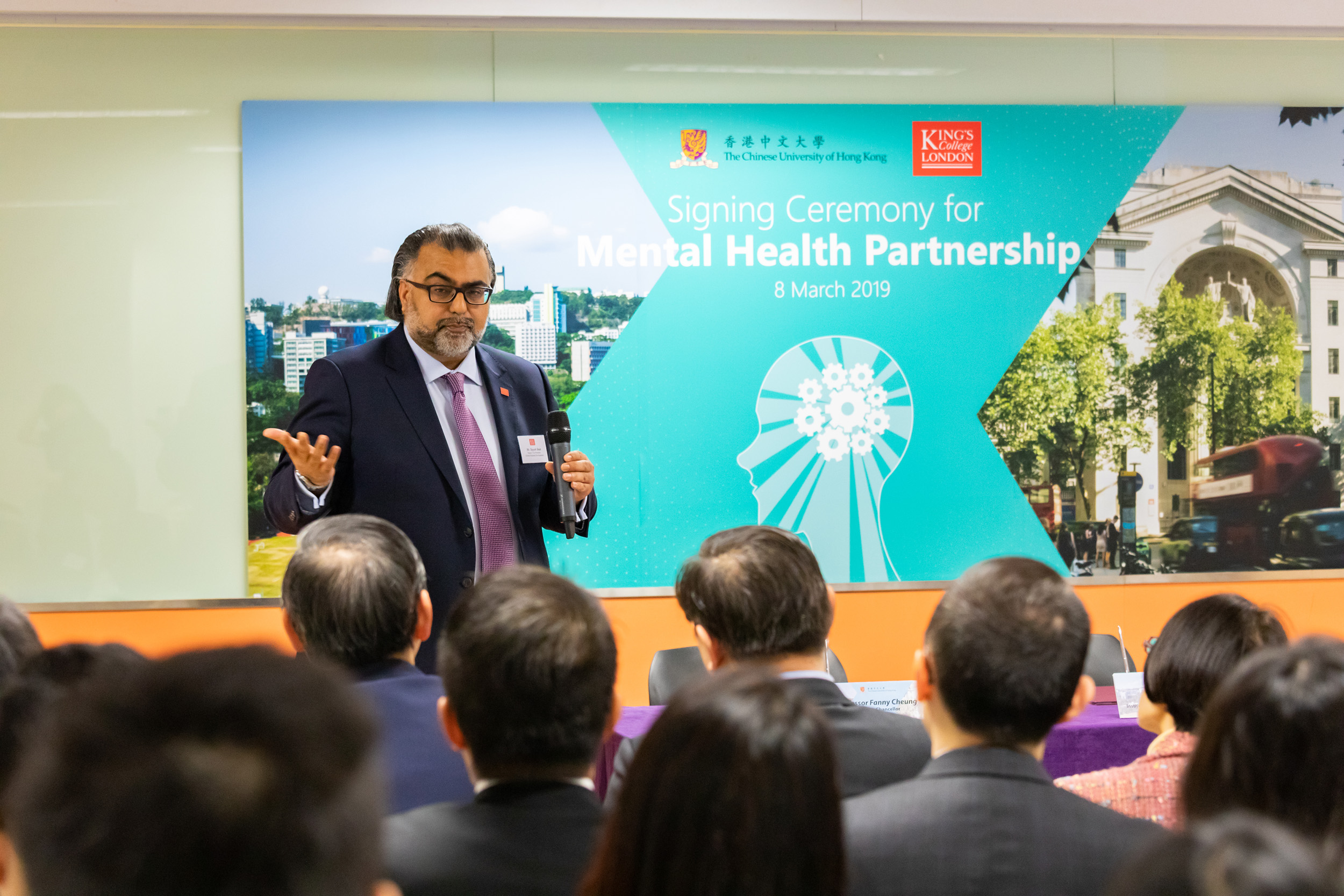 Mr. Tayyeb SHAH speaks on the significance of the CUHK-King's collaboration in tackling mental health problem globally.