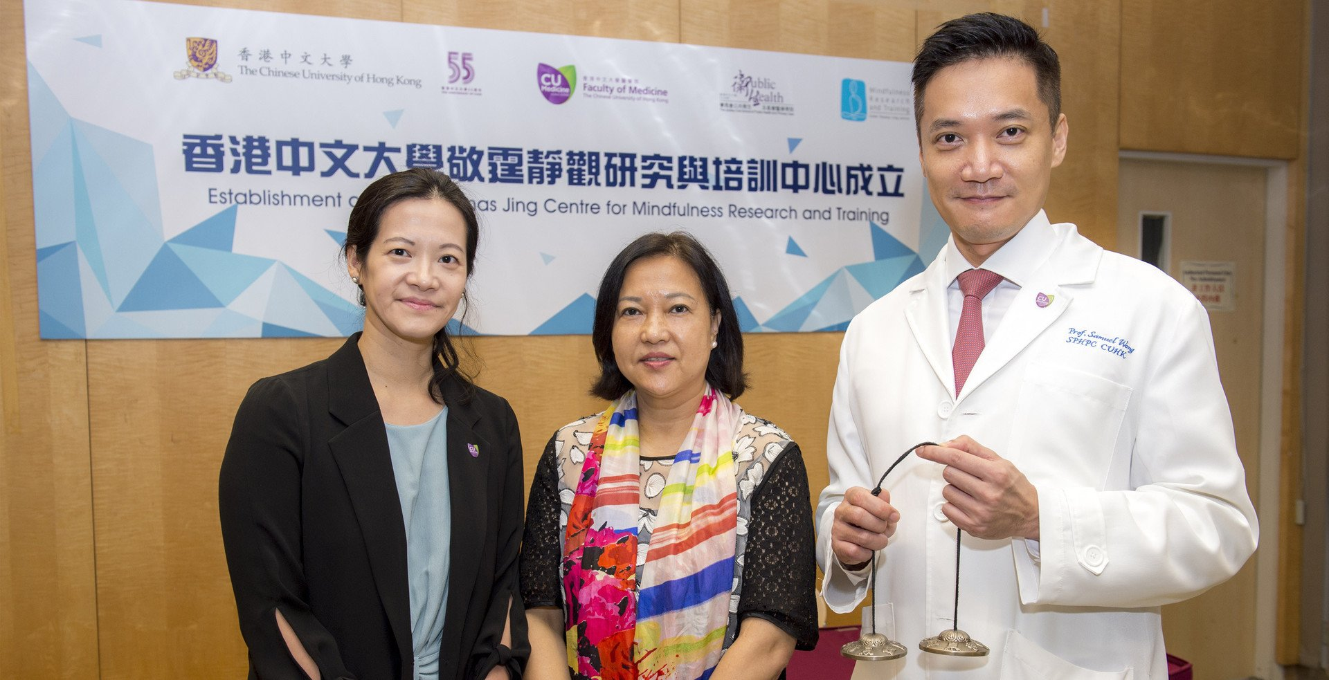 CUHK Thomas Jing Centre for Mindfulness Research and Training Established