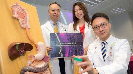 CUHK Establishes Asia's First Microbiota Transplantation and Research Centre Hope for New Strategies in Disease Prevention and Cure