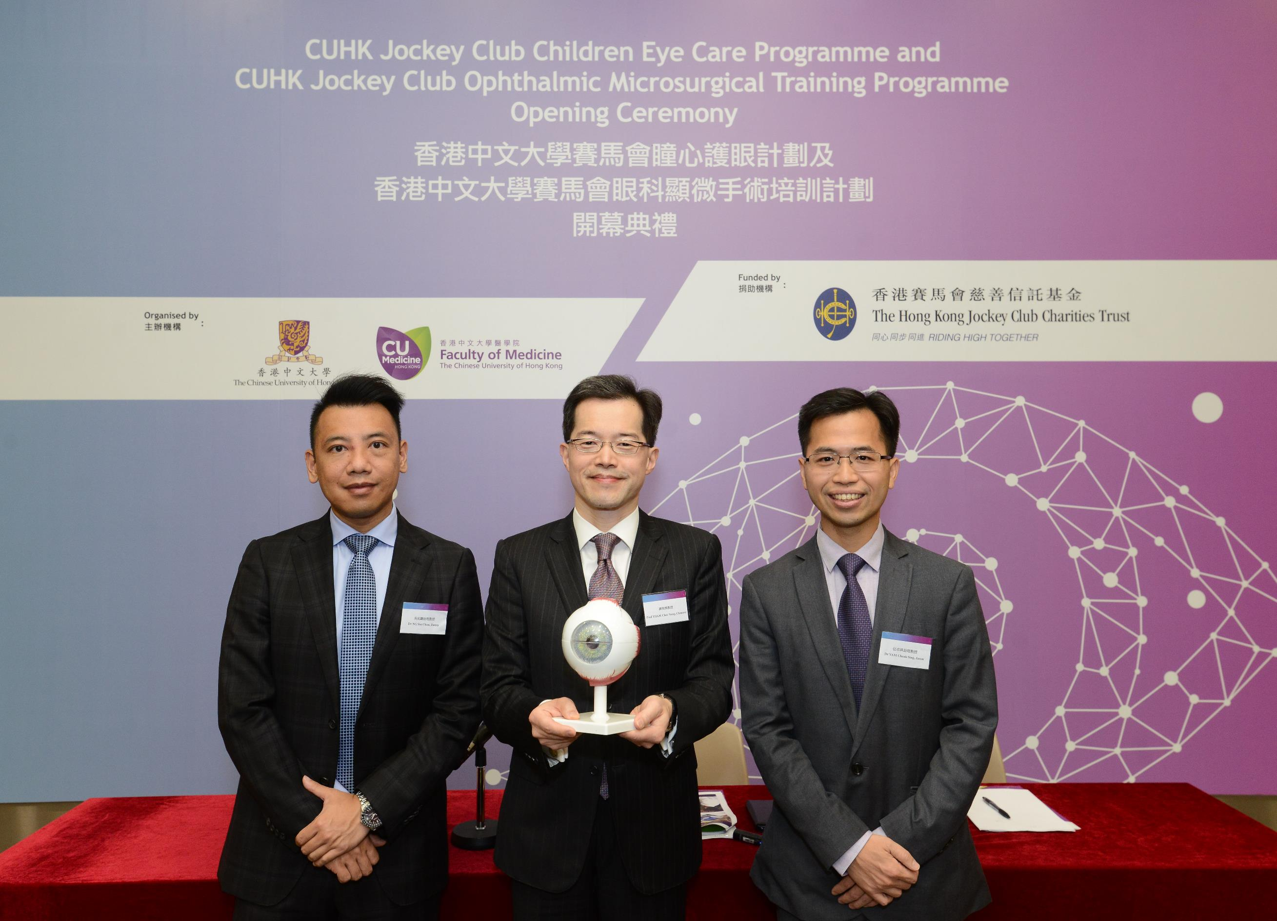 The CUHK Medicine ophthalmology team's Children's Eye Screening Programme reveals that for those children whose both parents are severely short-sighted, their risk of developing the same condition will be up to 12 folds when compared to children whose parents are not short-sighted. (From left) Assistant Professor Dr. Danny Siu Chun NG , Department Chairman Professor Clement Chee Yung THAM and Assistant Professor Dr. Jason Cheuk Sing YAM.