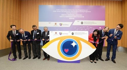 CUHK Receives Nearly HKD 78 Million from HKJC to Launch Ophthalmic Programmes for Children's Eye Care and Ophthalmic Microsurgical Training