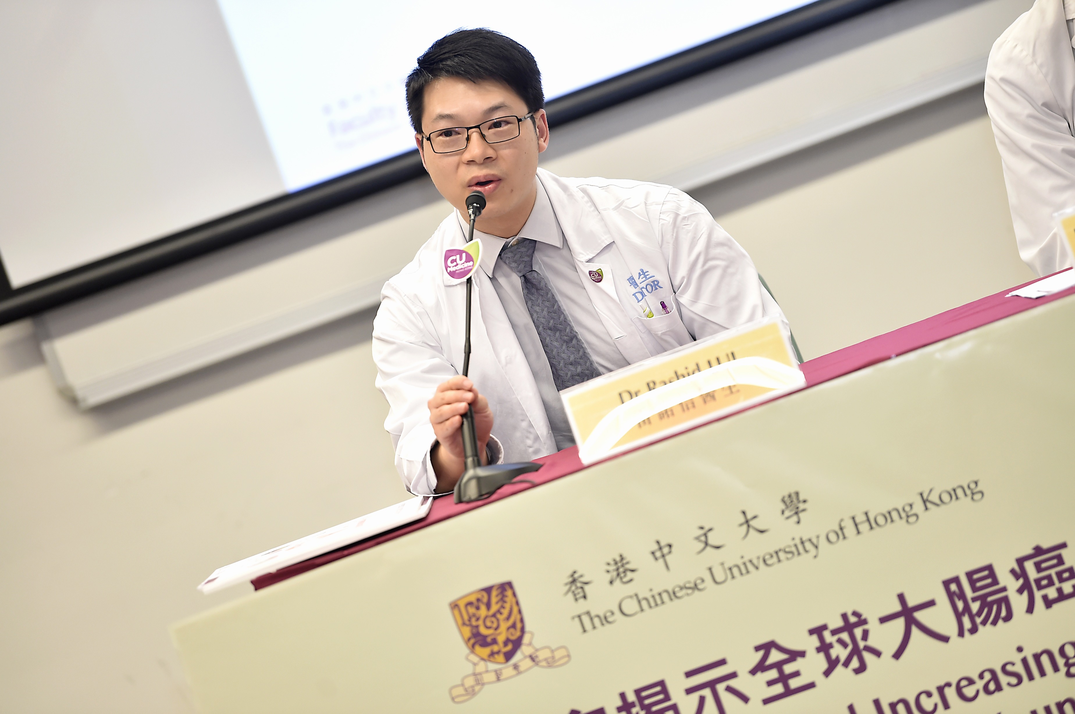 Dr Rashid LUI hopes the recent study can raise the public awareness of the shift towards colorectal cancer incidence in the younger population.