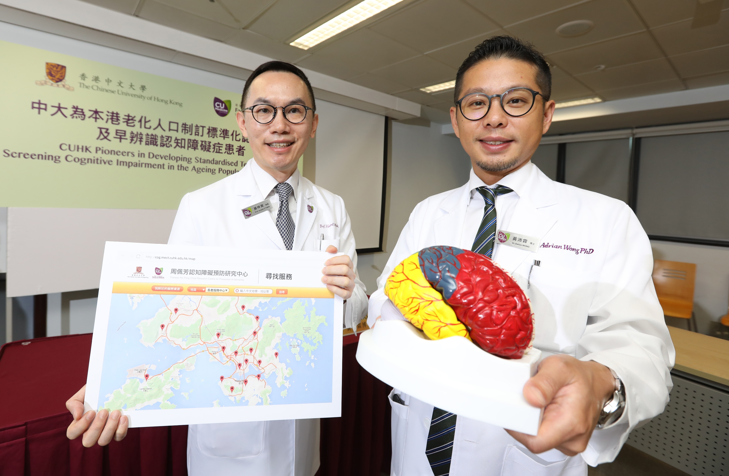 "The Faculty of Medicine at CUHK developed and validated two standardised tests for early detection of people suffering from dementia. The two tests are ""Montreal Cognitive Assessment Hong Kong Version (HK-MoCA)"" and ""Montreal Cognitive Assessment 5-Minute Protocol Hong Kong Version (HK-MoCA 5-Min Protocol)"". (From left: Prof. Vincent Chung Tong MOK, Mok Hing Yiu Professor of Medicine and Head of Division of Neurology, Department of Medicine & Therapeutics, Faculty of Medicine at CUHK and Dr. Adrian WONG, Research Assistant Professor and Clinical Psychologist of Division of Neurology, Department of Medicine and Therapeutics, Faculty of Medicine at CUHK)"