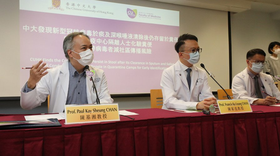 CUHK Finds that the Coronavirus Can Persist in Stool after Its Clearance in Respiratory Tract Will Conduct Stool Test for People in Quarantine Camps for Early Identification