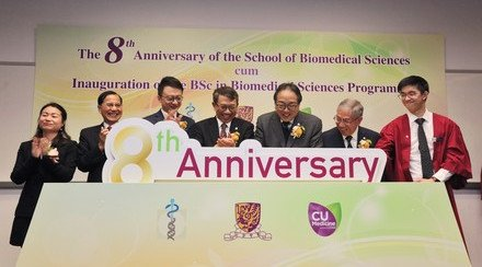 CUHK School of Biomedical Sciences Strives to Become the World-leading Biomedical Hub