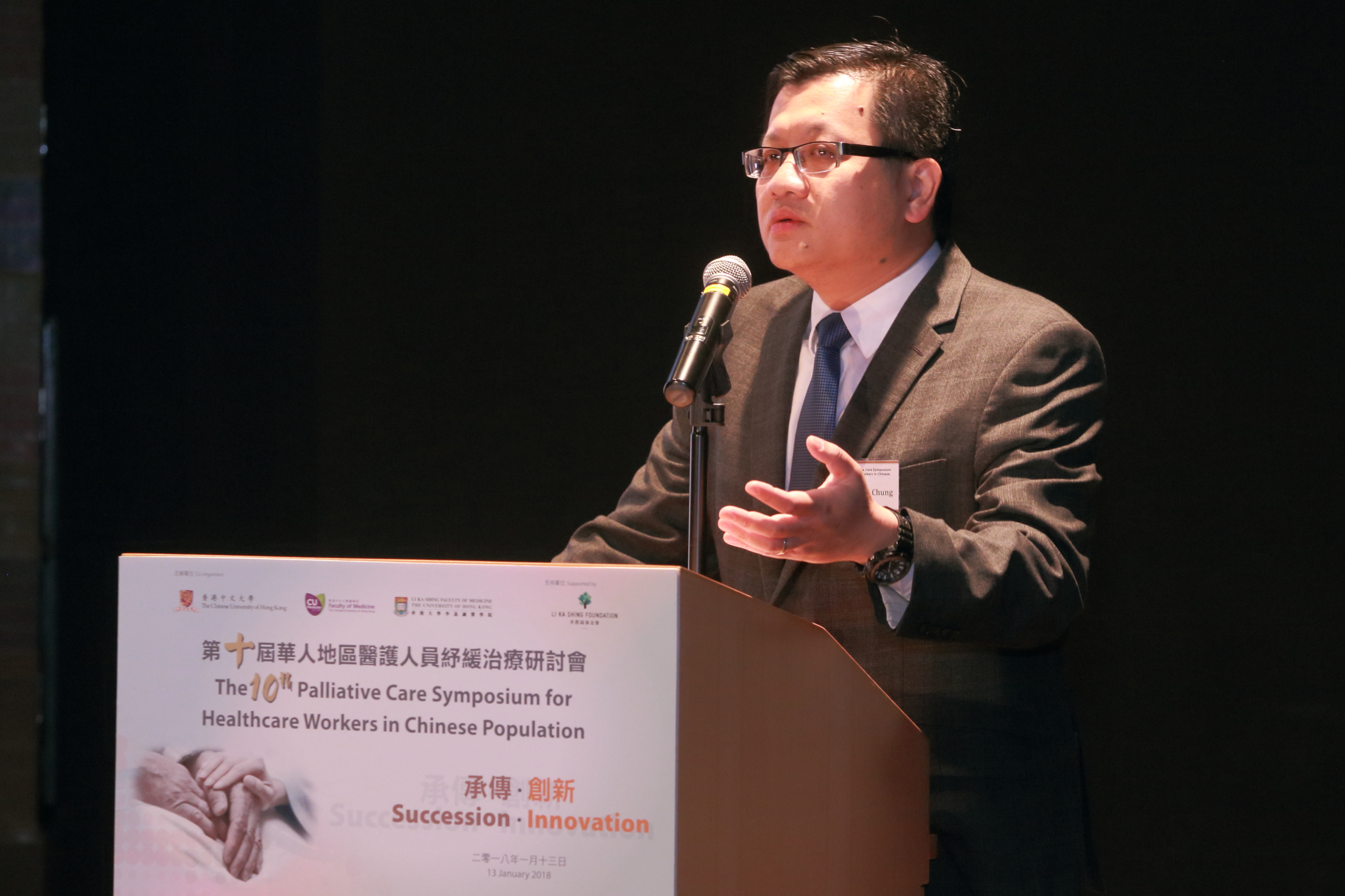 One of the keynote speakers – Dr. Tai Chung LAM, Clinical Assistant Professor of the Department of Clinical Oncology of the Li Ka Shing Faculty of Medicine at HKU, shares on 'A 10-Year Territory-wide Review on Oncology Palliative Care Service in Public Cancer Centres: Identifying the Challenges Ahead'.