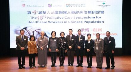 10th Palliative Care Symposium for Healthcare Workers in Chinese Population: 'Succession ‧ Innovation'