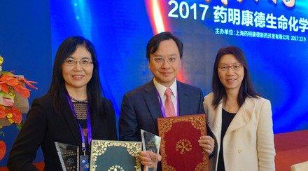 Two CUHK Medical Professors Winning WuXi PharmaTech Life Science and Chemistry Awards