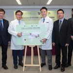 CUHK Launches First Chinese Medicine MOOC Course in English on Coursera Bringing Chinese Medicine Global and Household