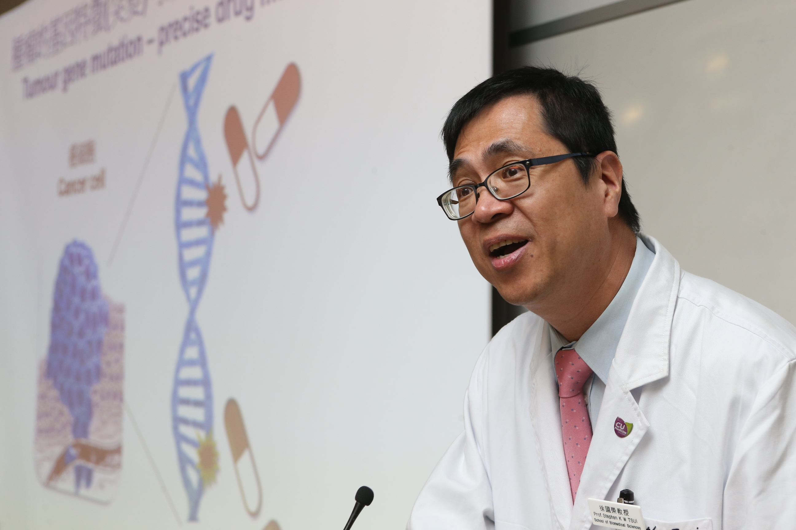 Professor TSUI says CUHK's 'Next-Generation Sequencing' technology can perform multi-gene sequencing very quickly and accurately with only small amounts of tumour DNA samples.