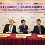 CUHK-DGIST-ETH Zurich Establish Joint Laboratory on Nano-technology for Gastrointestinal and Cardiovascular Diseases