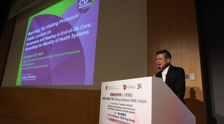 Professor YEOH Eng Kiong Delivers a Talk on End-of-life Care in CUHK Medicine's Mok Hing Yiu Lecture