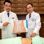 CUHK and Pok Oi Hospital Clinical Study Finds Abdominal Acupuncture Effective for Treating Neck Pain