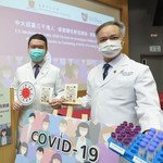 CU Medicine Recruits 3,000 Persons to Investigate Hidden Infection and Break the Obstacles in Containing COVID-19 in Hong Kong