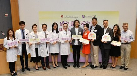 CUHK Launches World's First Study Utilizing Retinal Imaging for Alzheimer's Disease Screening in Chinese Population