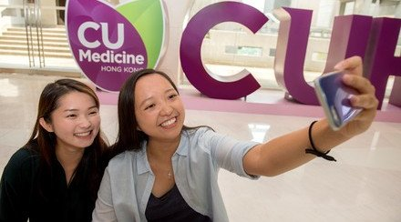 CUHK Announces 2017/18 Admission Scores for Medicine
