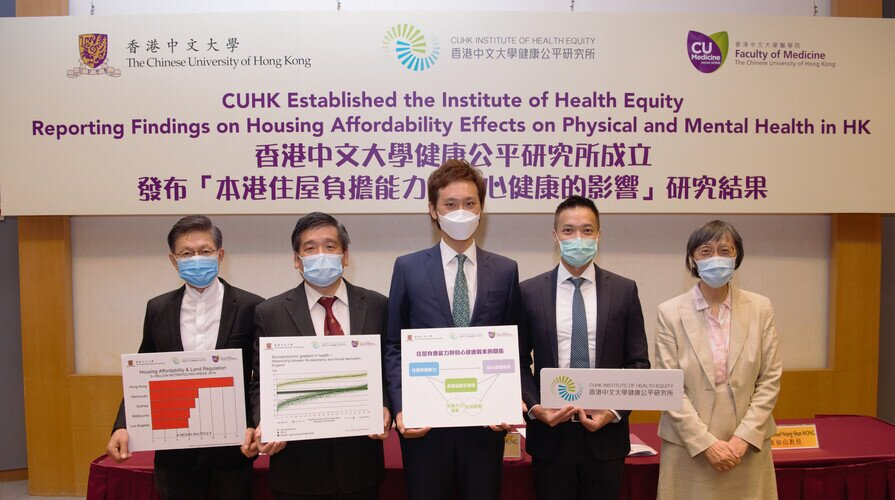 CUHK Established the Institute of Health Equity Investigates Housing Affordability Effects on Physical and Mental Health