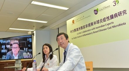 CUHK Collaborates with Australian Experts to Untangle Mystery of Eastern Inflammatory Bowel Disease Gut Microbiota